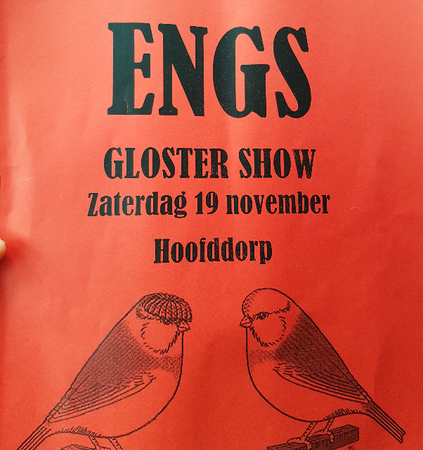 ENGS 2016